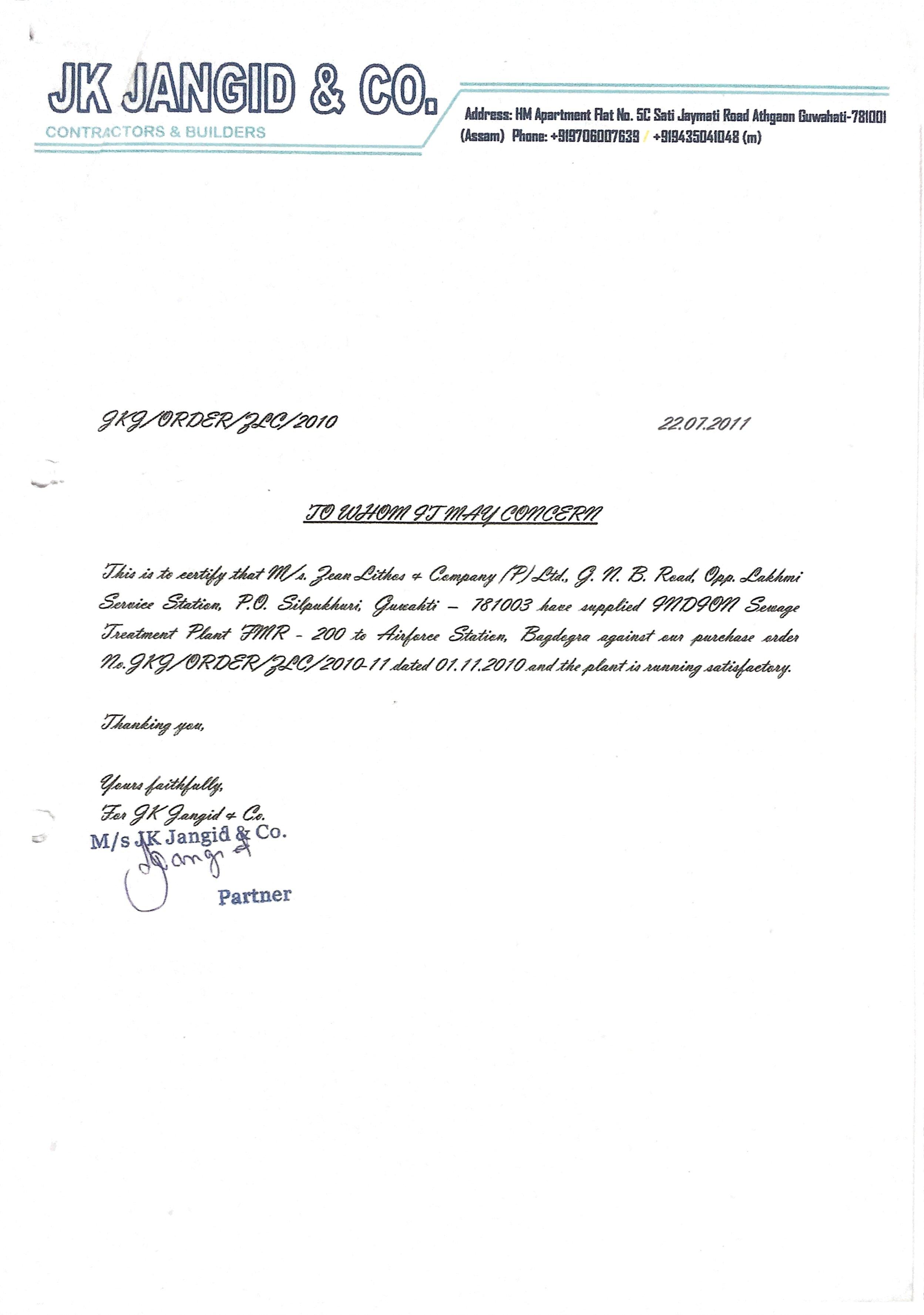 Air_Force_Bagdogra_Certificate_